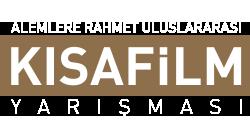 Alemlere Rahmet Uluslararası Kısa Film Yarışması